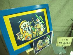 きり絵作家松本佳代の作品の写真